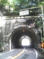 梅久保トンネル2