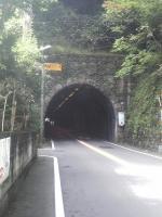 中山トンネル1