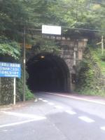 大麦代トンネル