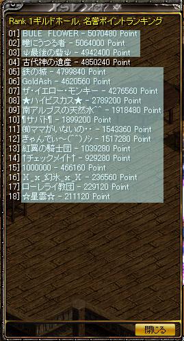 042601.jpg