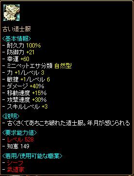 050201.jpg