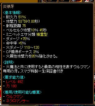 RedStone 09.02