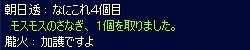1_23_6.jpg