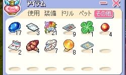 1_23_9.jpg