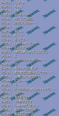 2_26_12.jpg