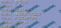 2_26_13.jpg