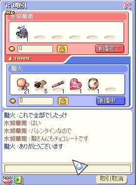 2_26_3.jpg