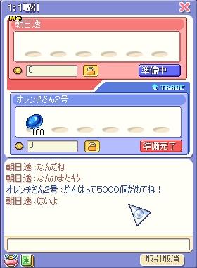2_26_4.jpg