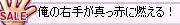 2_26_8.jpg