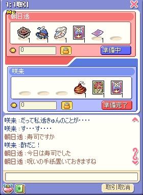 2_26_9.jpg