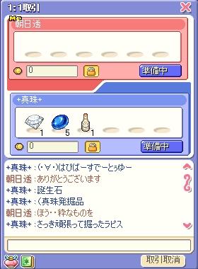 4_28_2.jpg