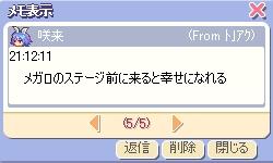 4_28_3.jpg