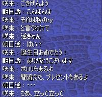 4_28_4.jpg