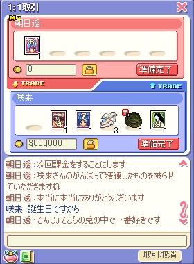 4_28_5.jpg