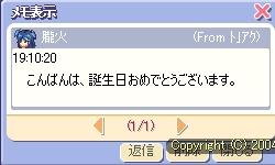 4_28_6.jpg