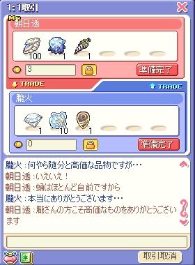 4_28_7.jpg