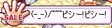 5_5_2.jpg