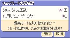 5_6_1.jpg