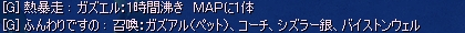 6_10_2.jpg