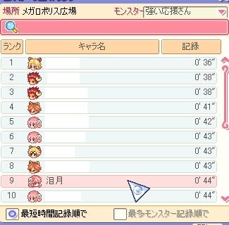6_10_5.jpg