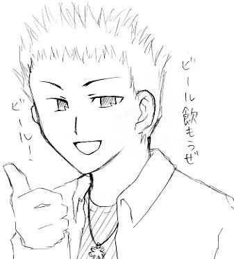 ちゃりー(ry