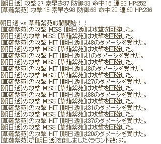 neta_717_1.jpg