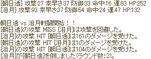 neta_717_2.jpg