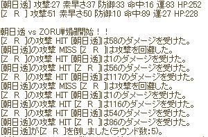 neta_717_3.jpg