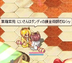 play_22.jpg