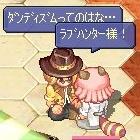 play_24.jpg