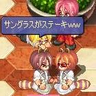 play_25.jpg
