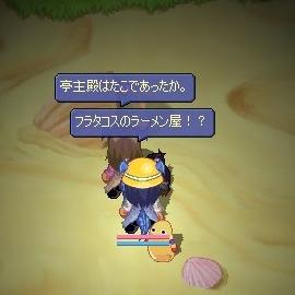 play_30.jpg