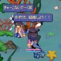 play_4.jpg