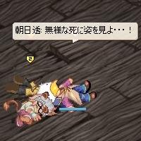 play_6.jpg