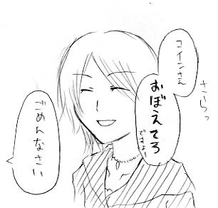 笑顔はデフォルト(