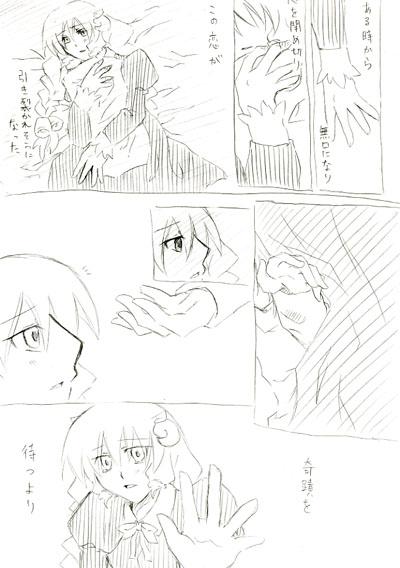 ts_sl_1.jpg