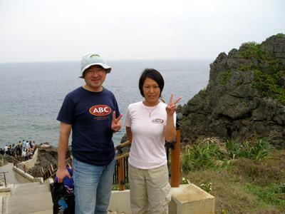 200900321a.jpg