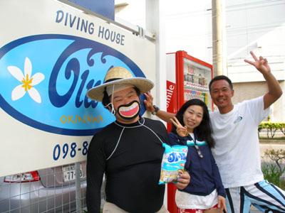 粟国 ダイビング