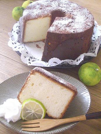 Ciffon Cake