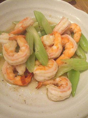 Shrimp with Celery