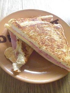 HamCheese Sandwich