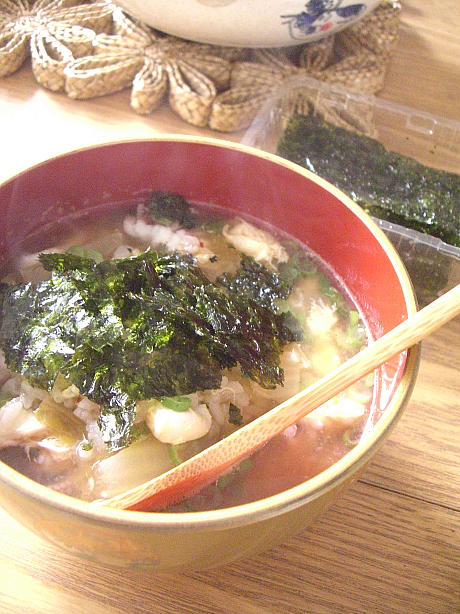Zosui with Seaweed