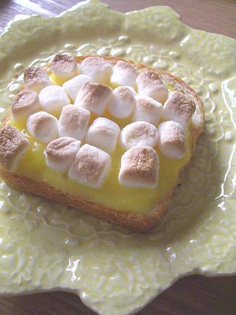 Custard Toast