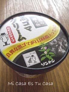Kurogoma Cream copy