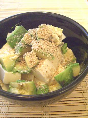 Avo-tofu.jpg