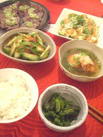 Dinner@Thurs_20081215140353.jpg