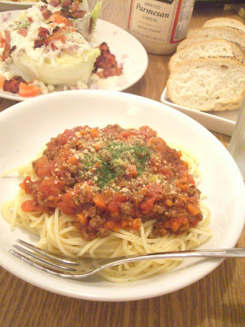 Dinner@Wed_20081122030240.jpg
