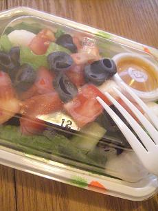 Salad_20081030142239.jpg