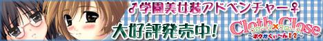 ccbanner468-60.jpg(77872 byte)