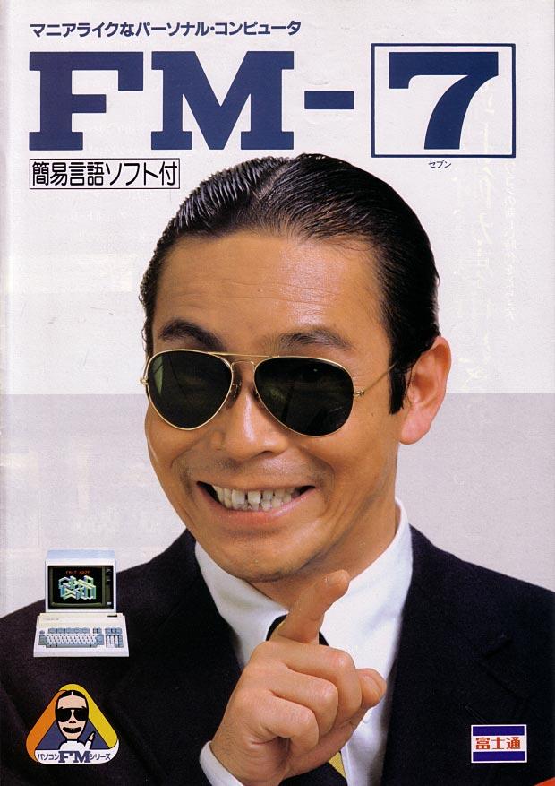 FM7.jpg
